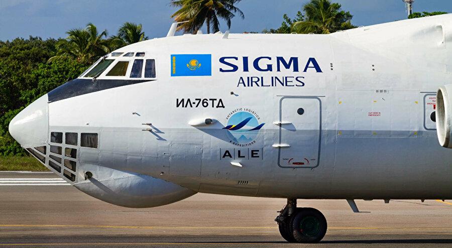 Авиакомпания Sigma Airlines